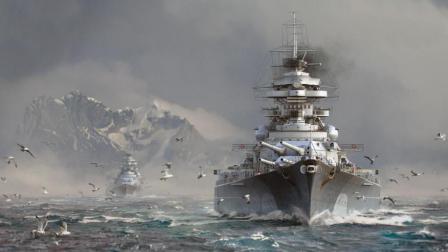 德国俾斯麦级战列舰有多强? 英国出动两艘航母在内的42艘战舰, 才勉强打平
