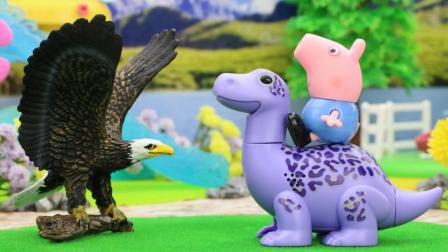 『奇趣箱』乔治在森林里捉迷藏遇到危险, 恐龙先生帮助乔治离开了森林