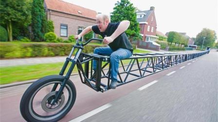 世界最长的自行车, 超过35米, 网友: 怎么拐弯?