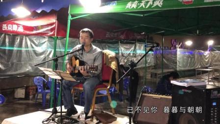小哥吉他弹唱经典情歌 《新不了情》 有谁真的听懂歌词所写