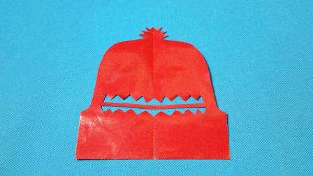 剪纸小课堂649: 帽子5 儿童剪纸教程大全