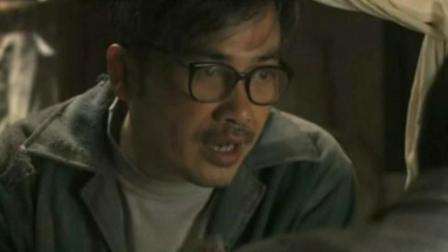 《风筝》大结局, 韩冰真正的死因曝光, 郑耀先亲眼目睹一切, 却无能为力