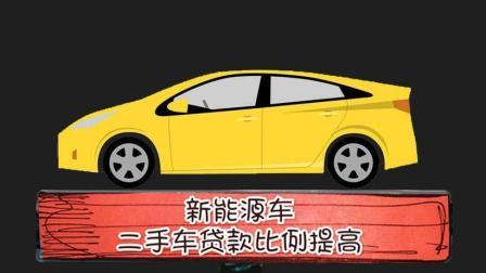 没买车的注意了! 这几项规定将在2018年施行-驭动汽车