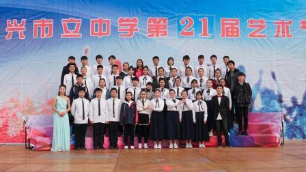 合唱《保卫黄河》by 市立中学318班