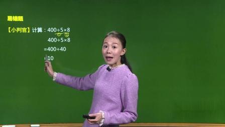 北师大-数学-基础版-三年级下-易巧-第一单元 除法-第8课 讲故事易错题