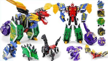 圣兽机守护者 恐龙船长机器人玩具 组合合体恐龙战士结合机器人变形金刚【俊和他的玩具