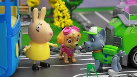 『奇趣箱』小猪佩奇和朋友们郊游结束, 汪汪队帮他们修好兔小姐的校车