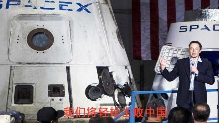 美国科技狂人放豪言: 将轻松击败中国航天集团 获得火箭发射合同