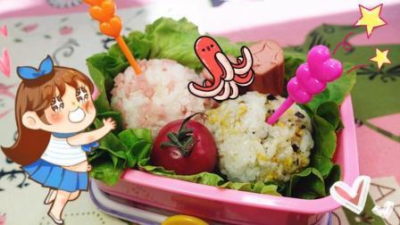 爱茉莉儿的食玩世界 2017 双色饭团便当 117