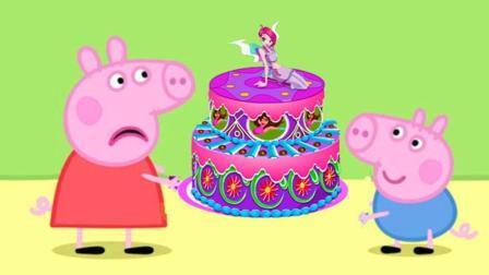 小猪佩奇手工制作巧克力糖果生日蛋糕 超级飞侠海绵宝宝粉红猪小妹都爱吃