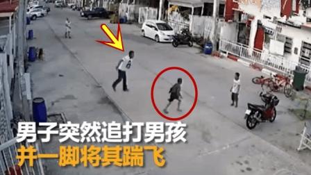 男子欺负6岁小孩, 父亲看到当场发飙, 视频拍下全过程