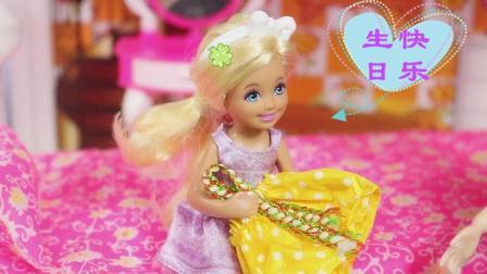水星球芭比娃娃玩具故事 第一季 11  芭比为切尔西准备的生日蛋糕被小狗吃掉了 切尔西的蛋糕被小狗吃掉了