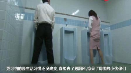 5分钟看完《部长OL》日本版羞羞的铁拳