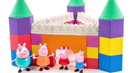 动力沙彩虹三角城堡蛋糕 粉红猪 太空沙乐高块蛋糕 手指家庭童谣动力砂【俊和他的玩具们