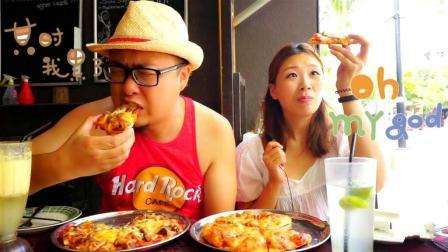 马来西亚最好吃的披萨馅料十足, 绝对秒杀必胜客、达美乐!
