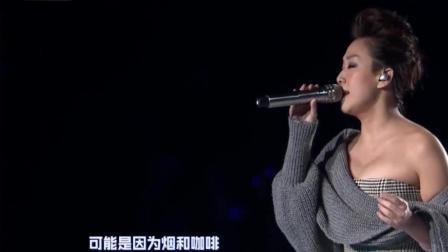2018跨年演唱会: 林忆莲深情演唱《不必在乎我是谁》听哭了