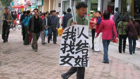 为什么中国打光棍的人越来越多?