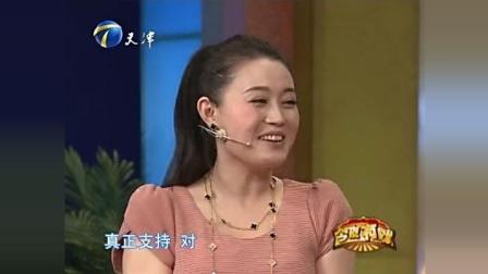 郭德纲教赵本山徒弟关婷娜唱评剧, 让她有个好的站姿, 挺胸抬头