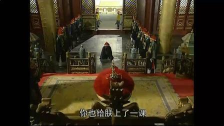张国立这次微服私访收获颇丰, 既有美妾又认义子, 不愧风流帝王啊