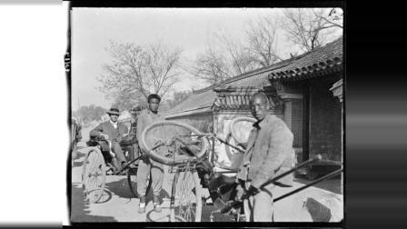 甘博的摄影集.第一辑.1908-1932年-001-100-圆视影像志