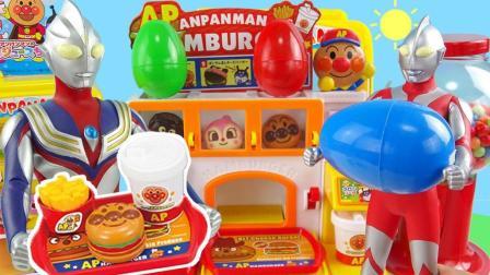 奥特曼快餐汉堡店食玩奇趣蛋 241