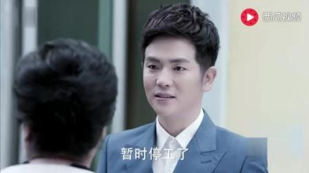 极光之恋: 李明哲发现妻子的, 让他大为吃惊