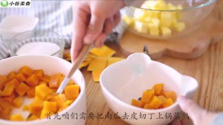 小谷美食——南瓜做的健康小蛋糕, 流口水了, 能瘦的美食