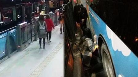 女子未及下车, 公交车突然启动将女子碾压