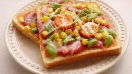 吐司披萨--十分钟就能做好的美食早餐
