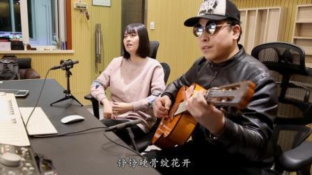 吉他弹唱 绒花(歌手: 乌拉多恩)