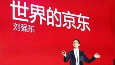 中国证券业协会滥用行力, 曾指定京东为唯一合作平台