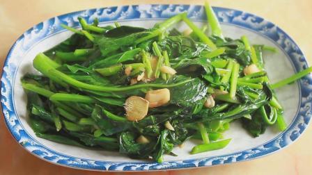 一道可以调理肠胃的家常菜 简单易做 清炒芥兰