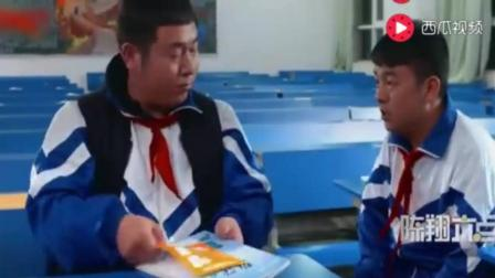 陈翔六点半: 猪小明经过刻苦的学习, 考试还是交了白卷