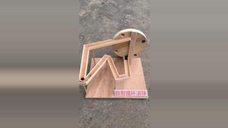 中国小伙自制永动机, 无需任何能量驱动, 长脸了