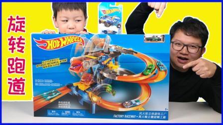 小汽车玩具视频大全风火轮电动加速轨道车玩具车视频