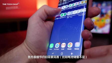 全球最赚钱的六大手机公司, 乐视网打脸贾跃亭
