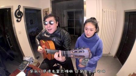 吉他弹唱 不得不爱(歌手: 陈丹妮)