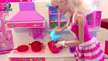 芭比的故事 芭比娃娃为朋友庆祝生日 厨房煮长寿面 制作美味蛋糕