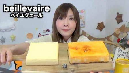 大胃王木下佑香: 品尝美味的熟起司蛋糕+舒芙蕾起司蛋糕