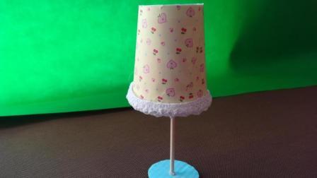 教你用一次性纸杯制作一个简单又漂亮的小台灯, 创意手工DIY