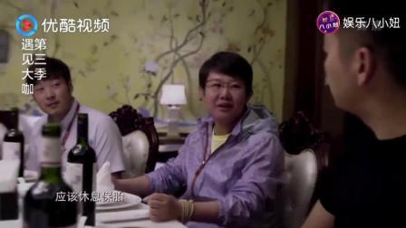 京东副总裁向刘强东请假, 紧张到语无伦次, 话都不会说了