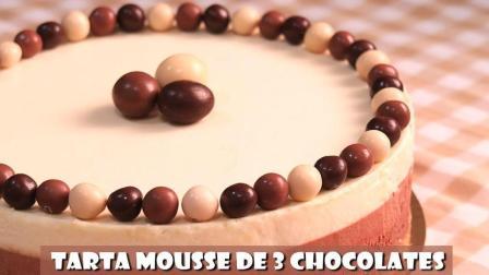 Mery西厨西点: 无需烤箱就能做的3层巧克力慕斯蛋糕