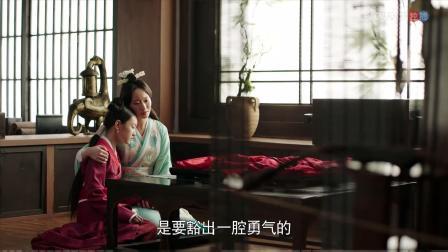 夏侯徽为牺牲嫁给司马师, 13岁女儿步后尘, 豆蔻年华嫁他人