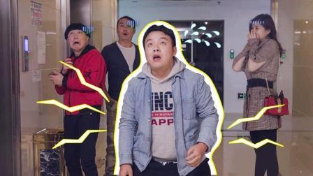 陈翔六点半: 男子与同事打赌, 当众炫耀神操作, 最后脸都丢尽了!