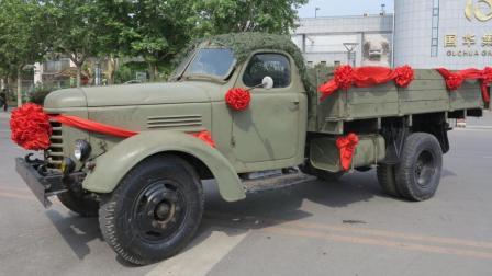 中国第一辆汽车, 别说开了, 如今能启动这辆车子的人也没几个