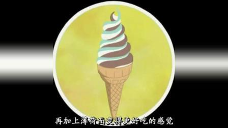 蛤蟆吉用冰淇淋来解释仙术原理, 鸣人瞬间明白