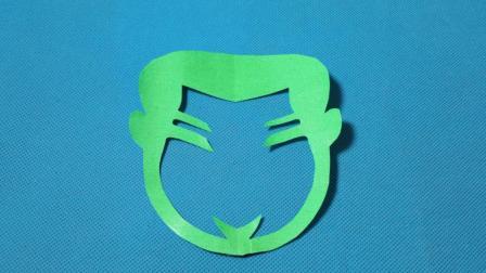 剪纸小课堂650: 男孩头像4 儿童剪纸教程大全
