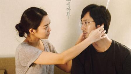 【电影贱客】一幅春画引发的婚外情, 不可描述的韩国电影《庆州》