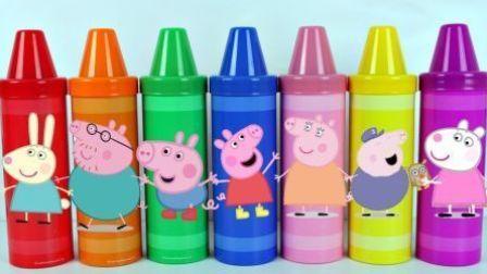 小猪佩奇玩具视频全集11