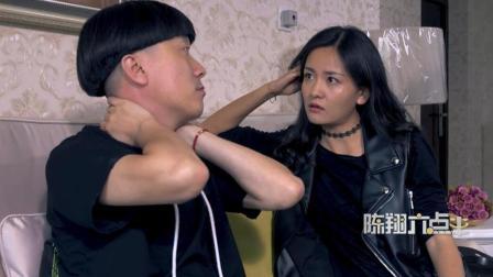 陈翔六点半: 美女怀疑男友出轨, 还帮他...